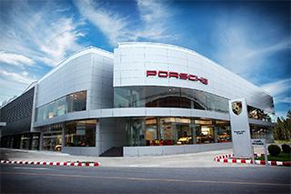 Porsche Thailand